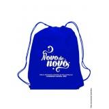 mochila saco nylon personalizada Mococa